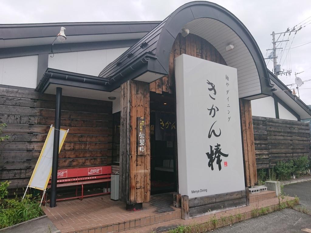 f:id:deep-karuma-waap-ec-real-s1:20180903194530j:plain