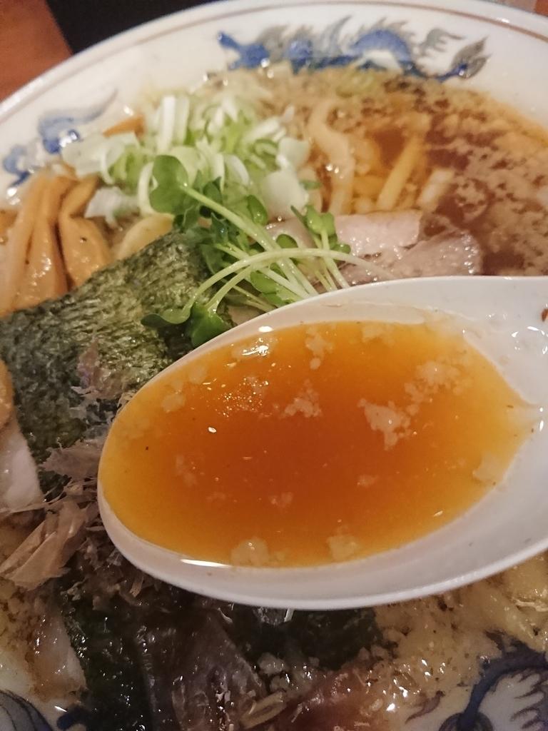 f:id:deep-karuma-waap-ec-real-s1:20180903205258j:plain