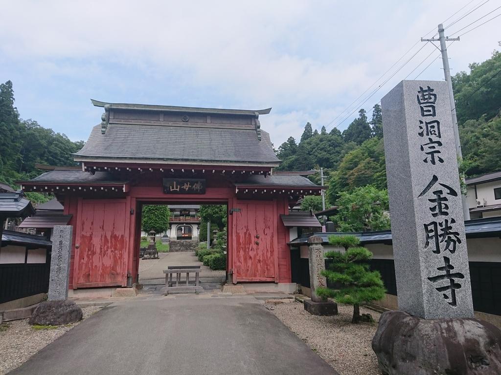 f:id:deep-karuma-waap-ec-real-s1:20180904093817j:plain