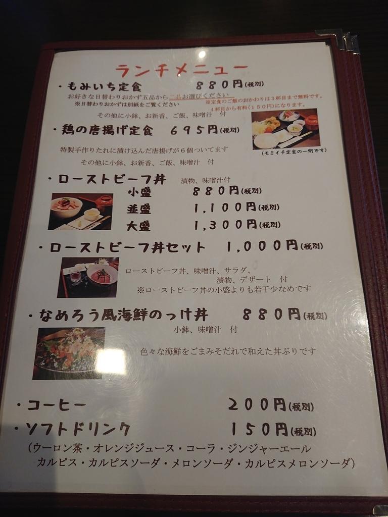 f:id:deep-karuma-waap-ec-real-s1:20180905210643j:plain
