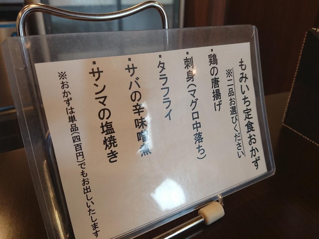 f:id:deep-karuma-waap-ec-real-s1:20180905211235j:plain