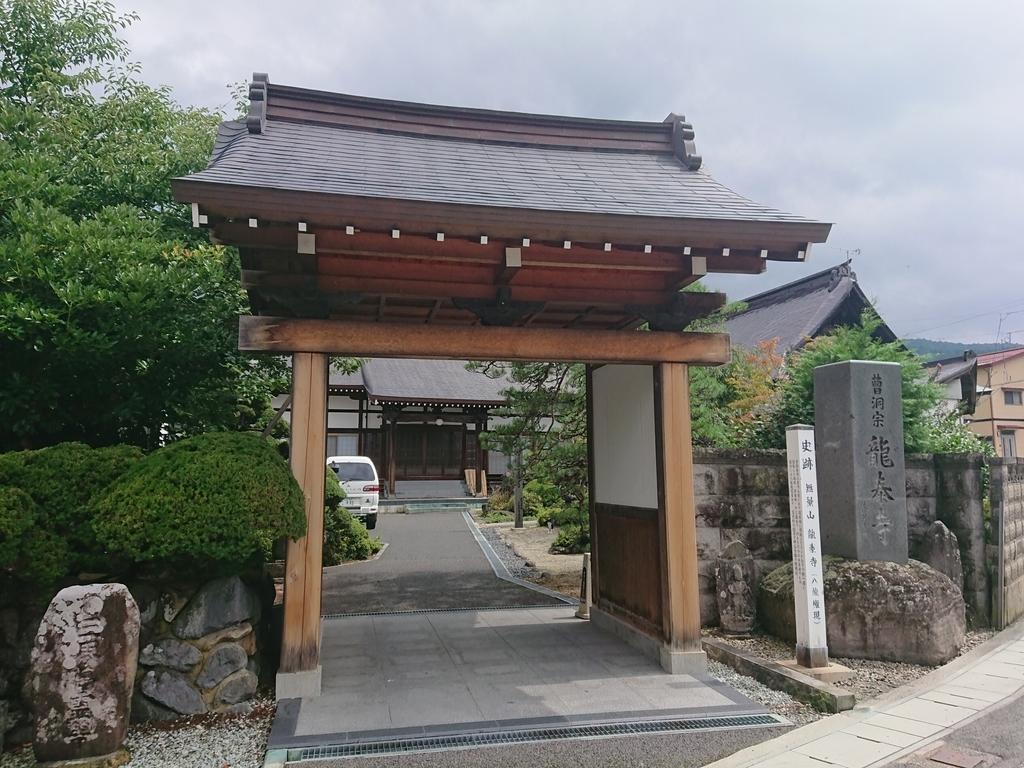f:id:deep-karuma-waap-ec-real-s1:20180906214507j:plain