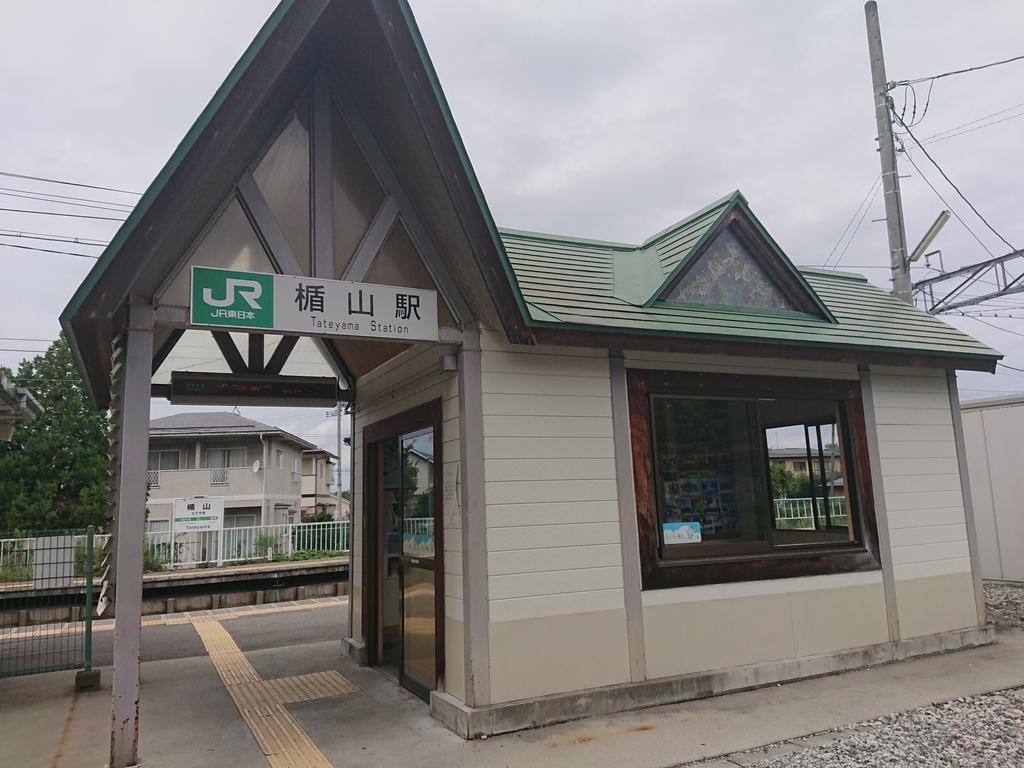 f:id:deep-karuma-waap-ec-real-s1:20180907202450j:plain