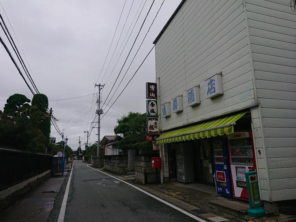 f:id:deep-karuma-waap-ec-real-s1:20180912212149j:plain