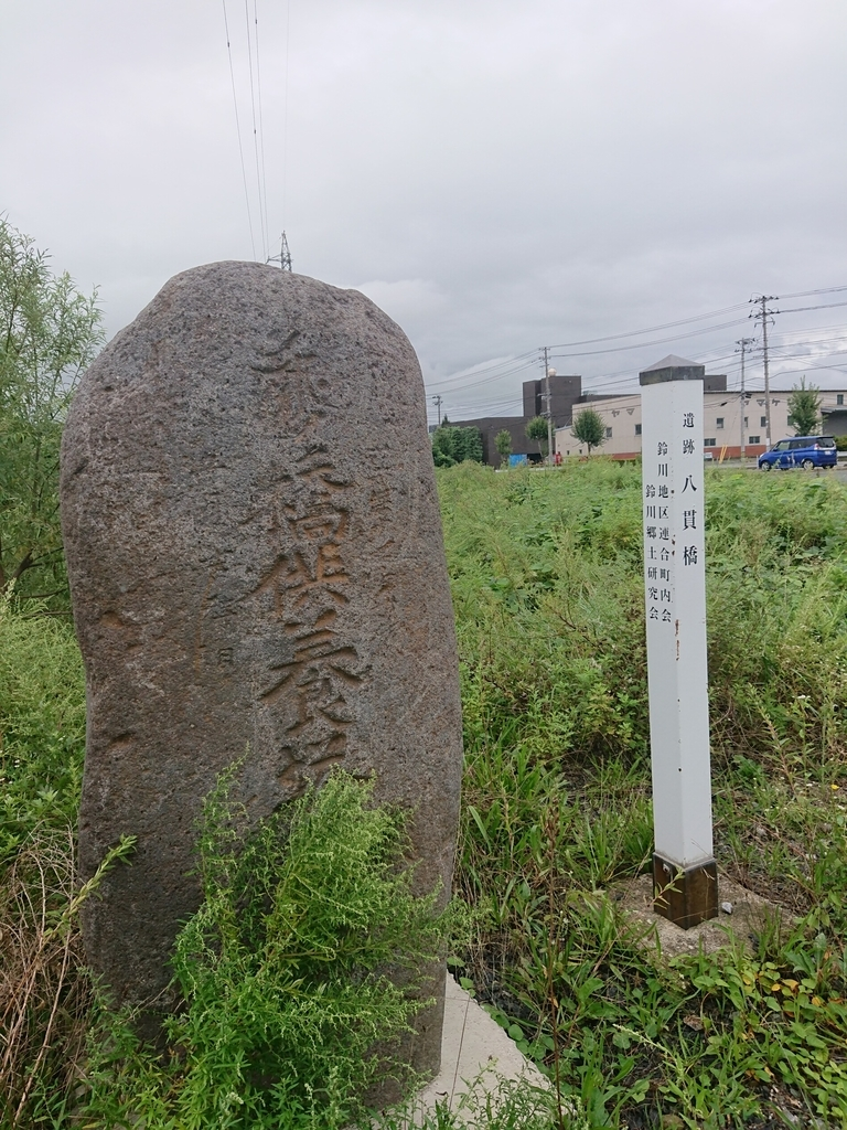 f:id:deep-karuma-waap-ec-real-s1:20180912213437j:plain