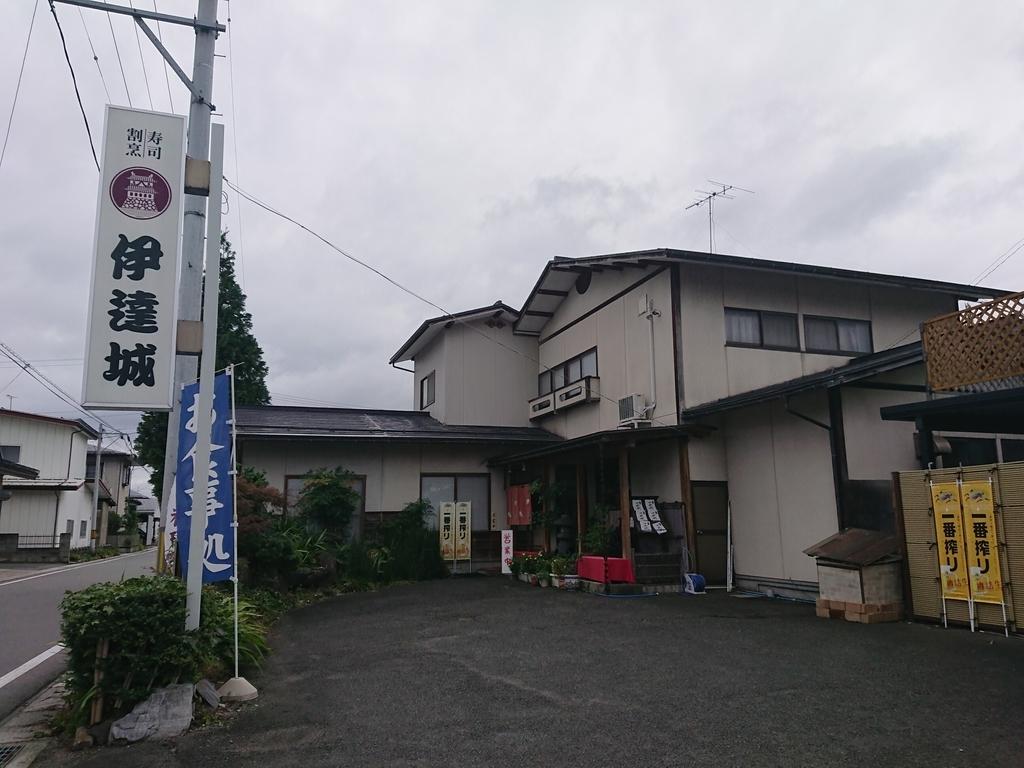 f:id:deep-karuma-waap-ec-real-s1:20180913202622j:plain