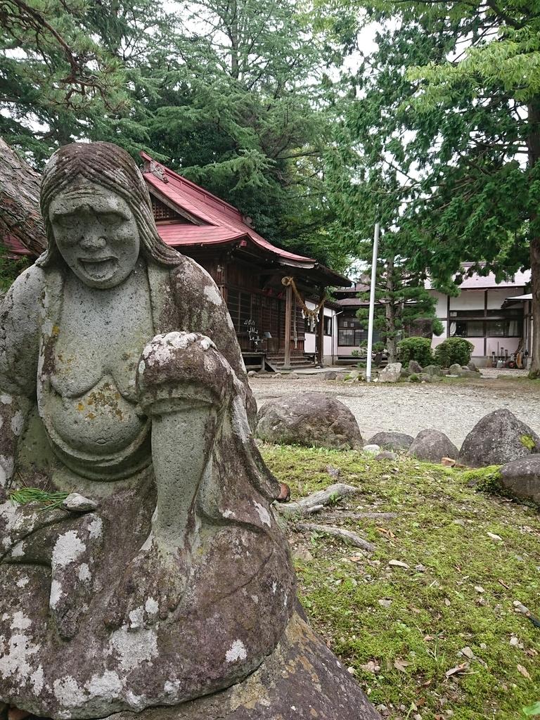 f:id:deep-karuma-waap-ec-real-s1:20180914213026j:plain