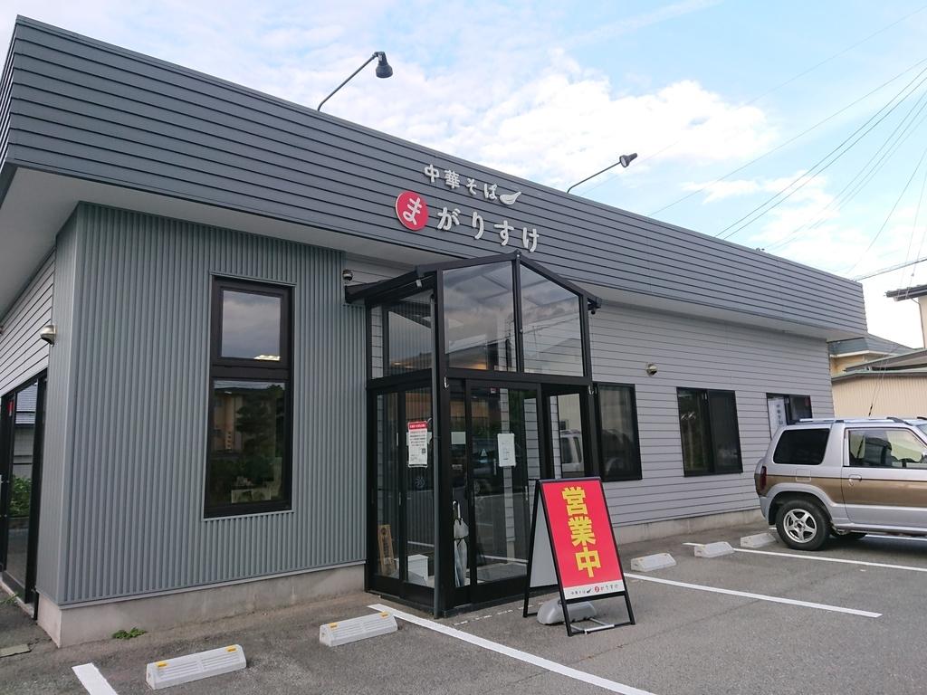 f:id:deep-karuma-waap-ec-real-s1:20180919214441j:plain