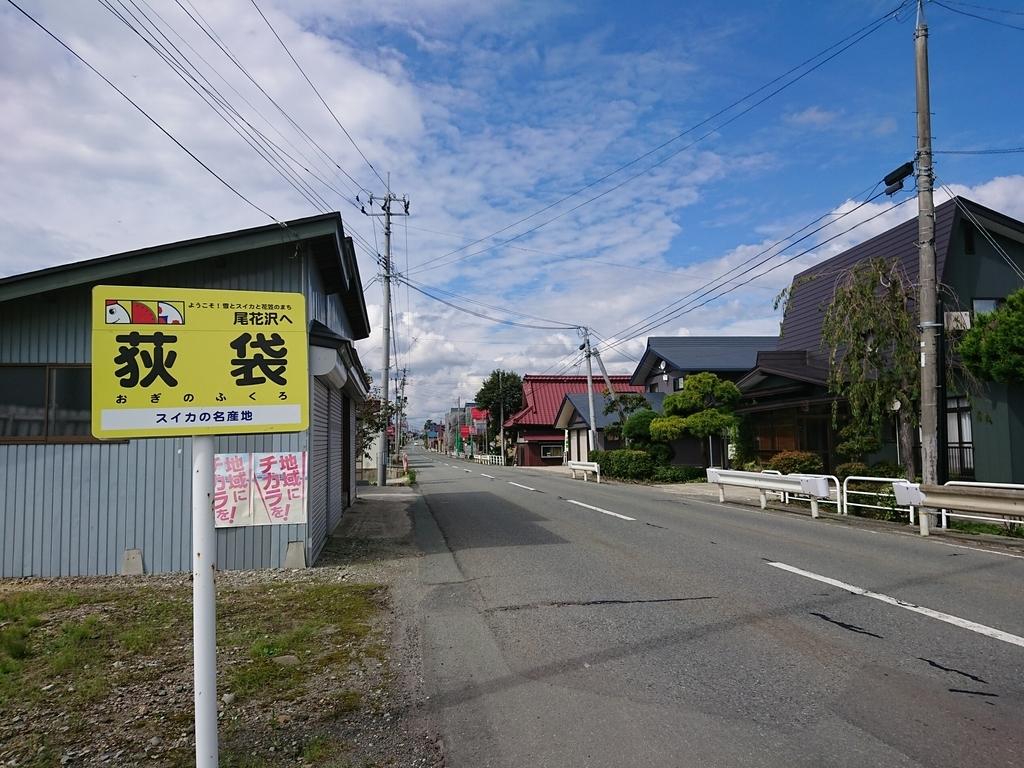 f:id:deep-karuma-waap-ec-real-s1:20180921191114j:plain