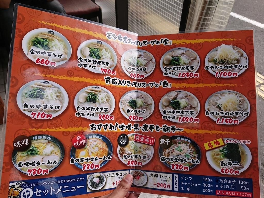 f:id:deep-karuma-waap-ec-real-s1:20180924203347j:plain