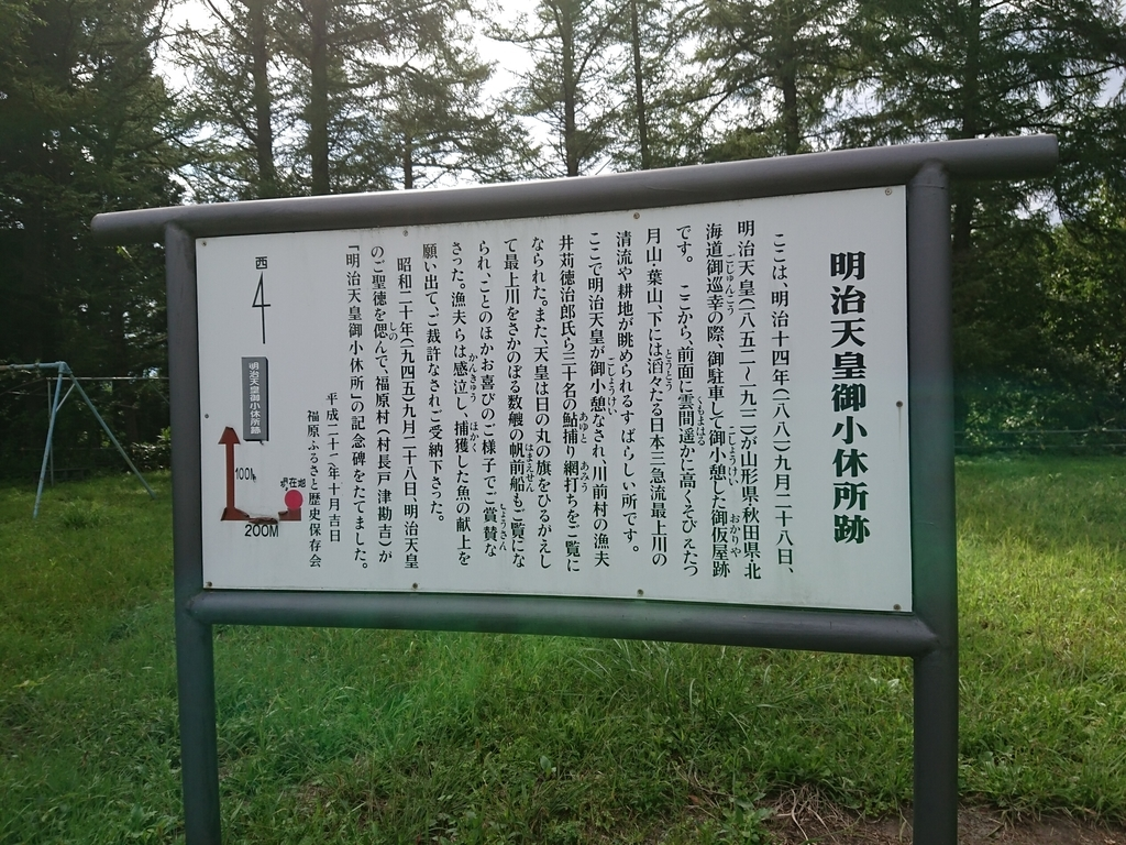 f:id:deep-karuma-waap-ec-real-s1:20180927183449j:plain