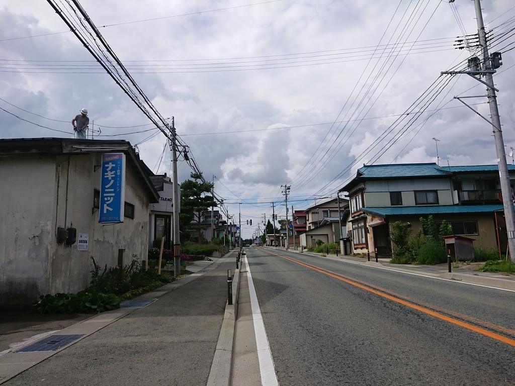 f:id:deep-karuma-waap-ec-real-s1:20180927184136j:plain