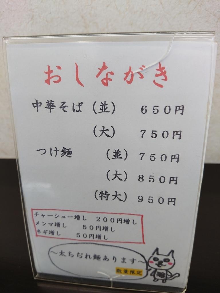 f:id:deep-karuma-waap-ec-real-s1:20181002224843j:plain