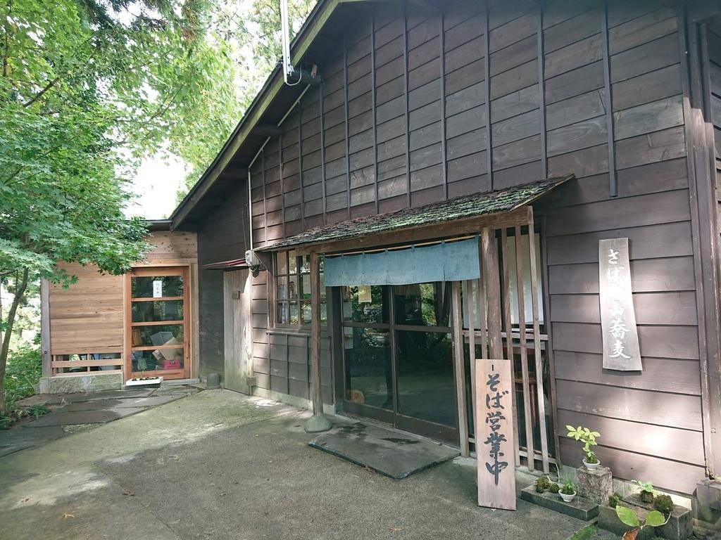 f:id:deep-karuma-waap-ec-real-s1:20181005221246j:plain
