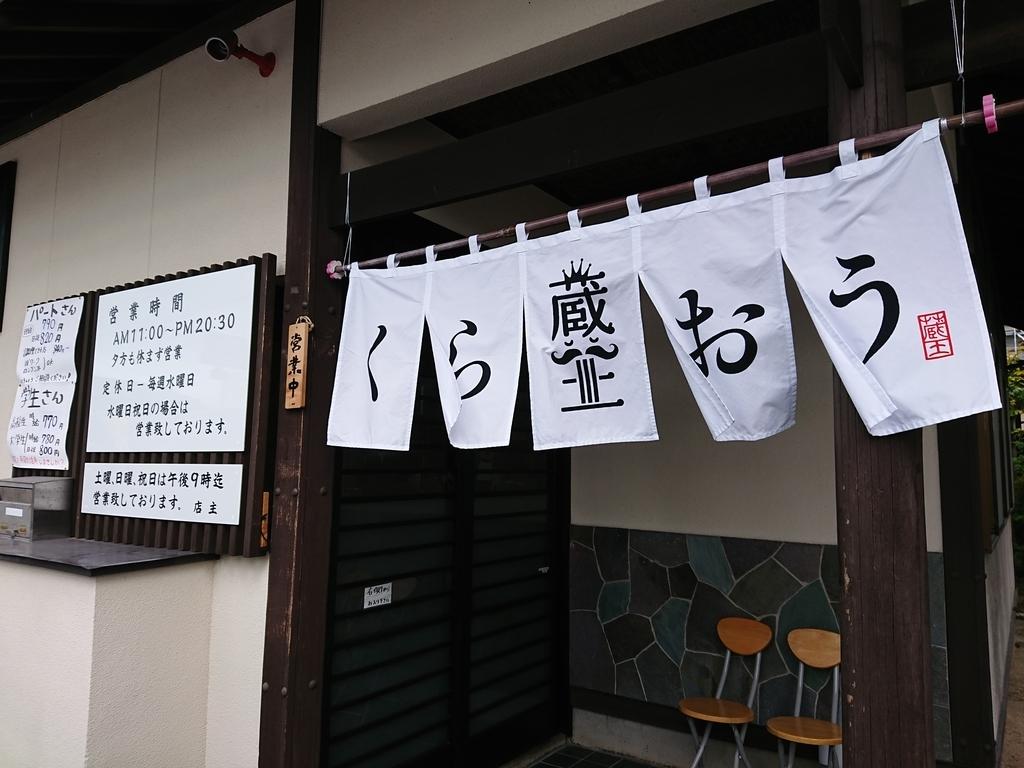 f:id:deep-karuma-waap-ec-real-s1:20181007230535j:plain