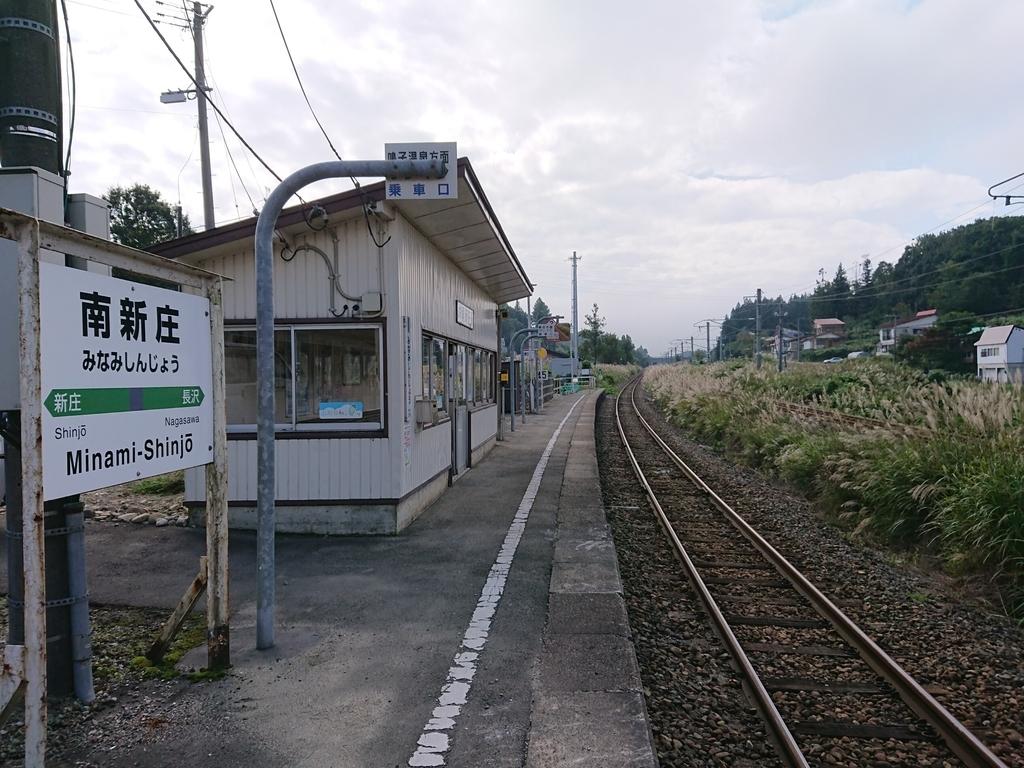 f:id:deep-karuma-waap-ec-real-s1:20181011201213j:plain