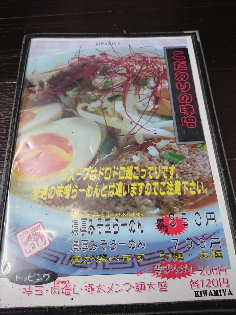f:id:deep-karuma-waap-ec-real-s1:20181016202852j:plain