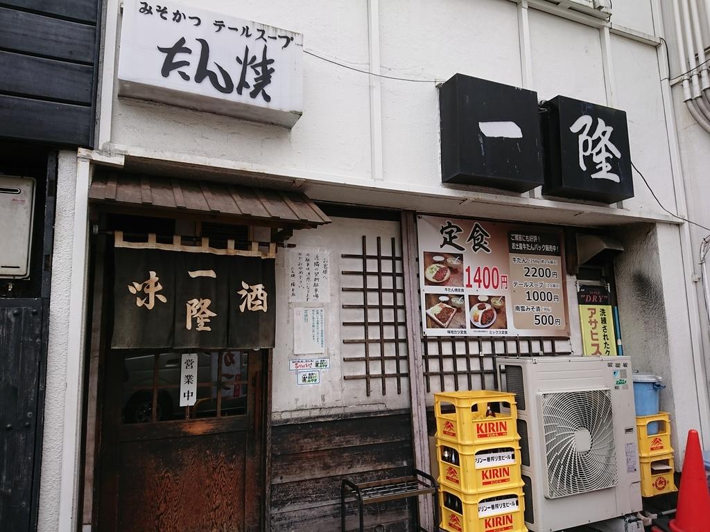f:id:deep-karuma-waap-ec-real-s1:20181017212002j:plain
