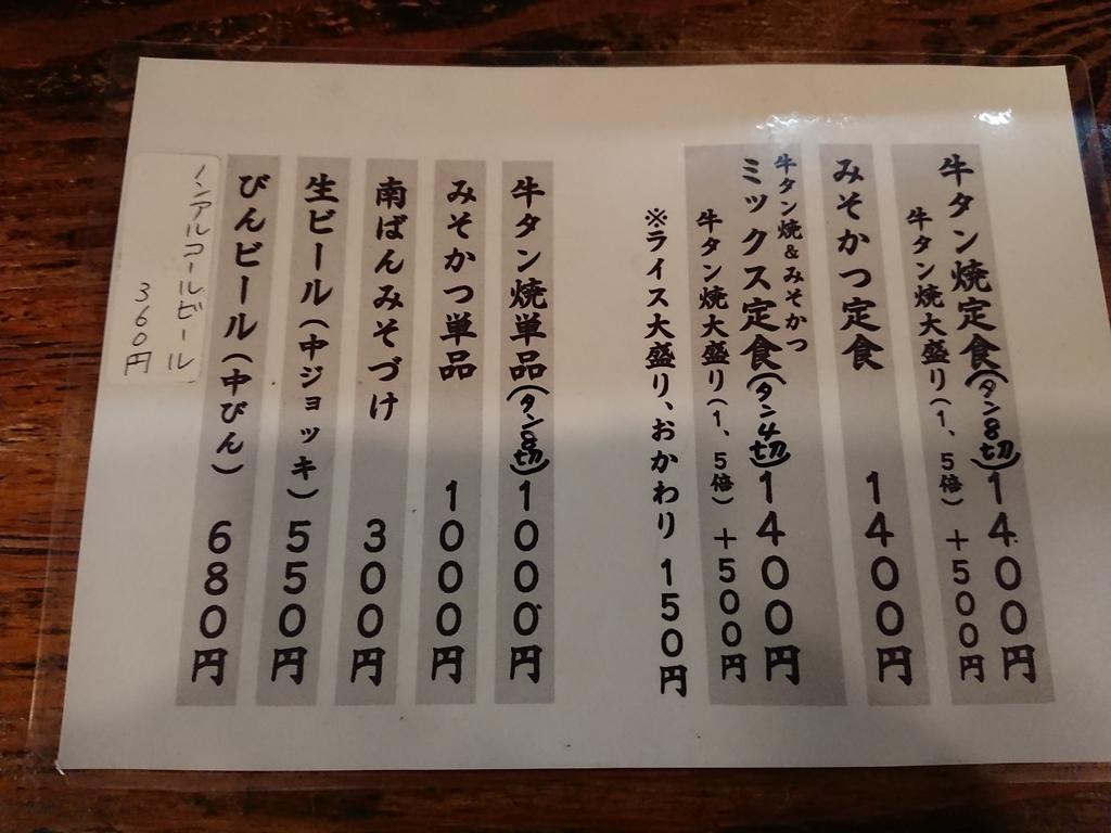 f:id:deep-karuma-waap-ec-real-s1:20181017212528j:plain