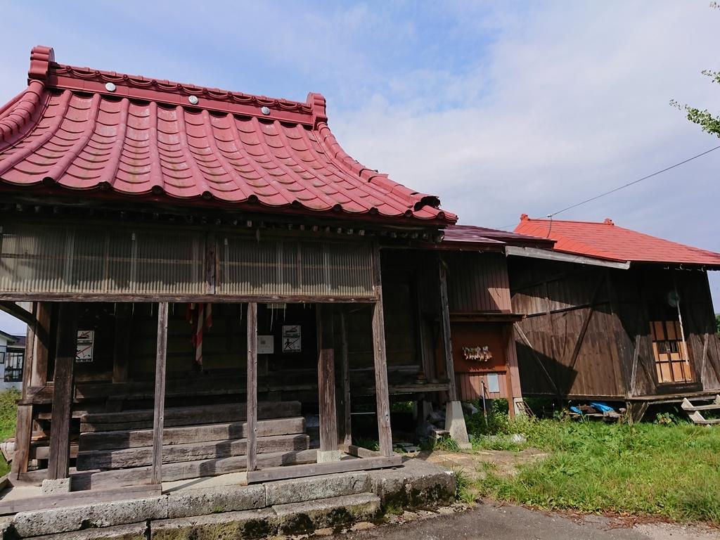 f:id:deep-karuma-waap-ec-real-s1:20181018202440j:plain