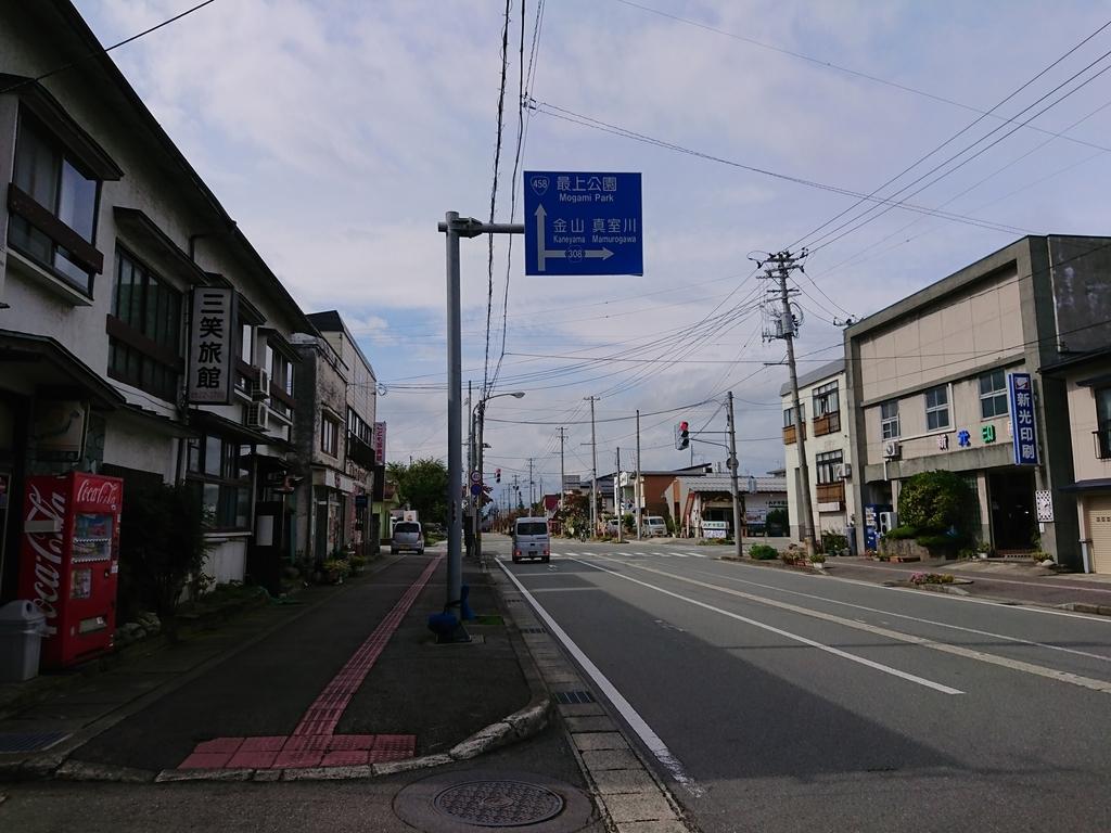 f:id:deep-karuma-waap-ec-real-s1:20181018204950j:plain