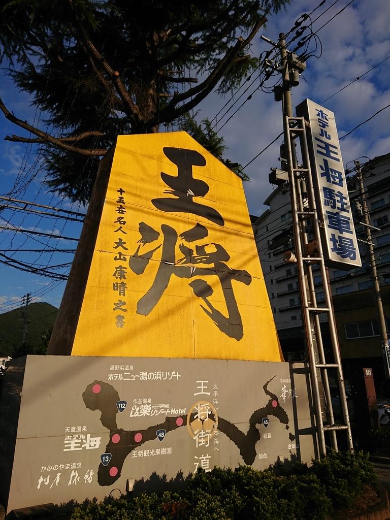 f:id:deep-karuma-waap-ec-real-s1:20181020230718j:plain