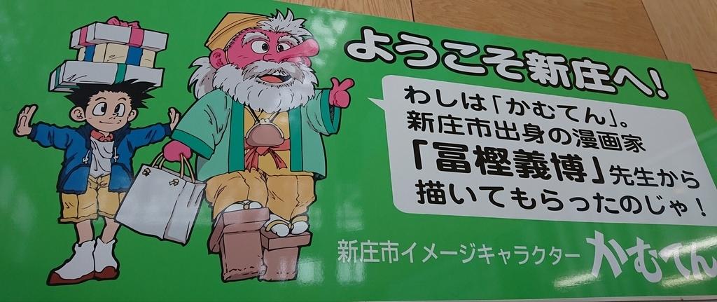 f:id:deep-karuma-waap-ec-real-s1:20181026215820j:plain