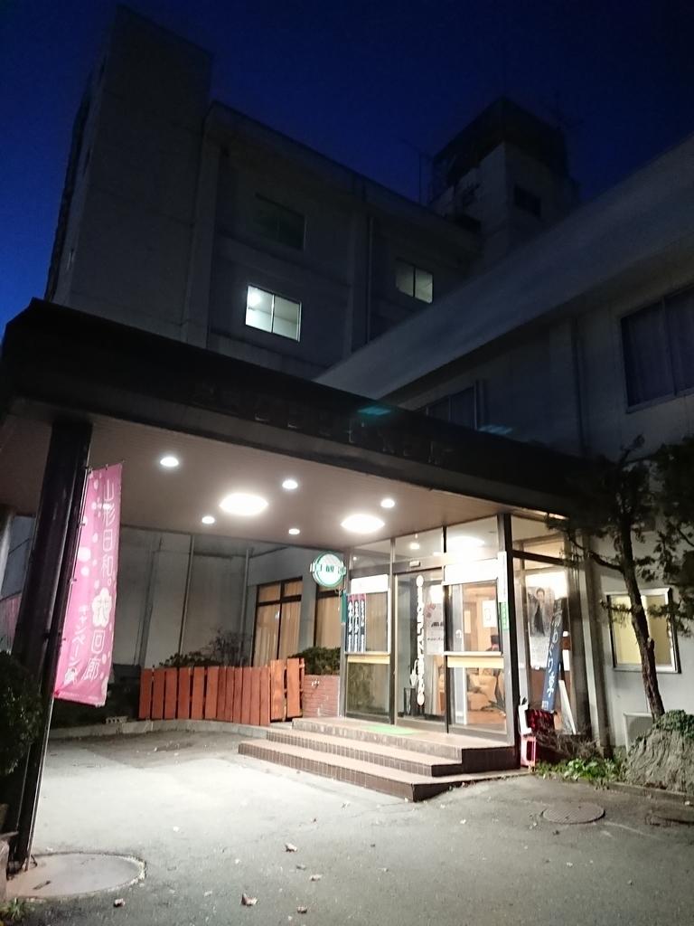 f:id:deep-karuma-waap-ec-real-s1:20181028221342j:plain
