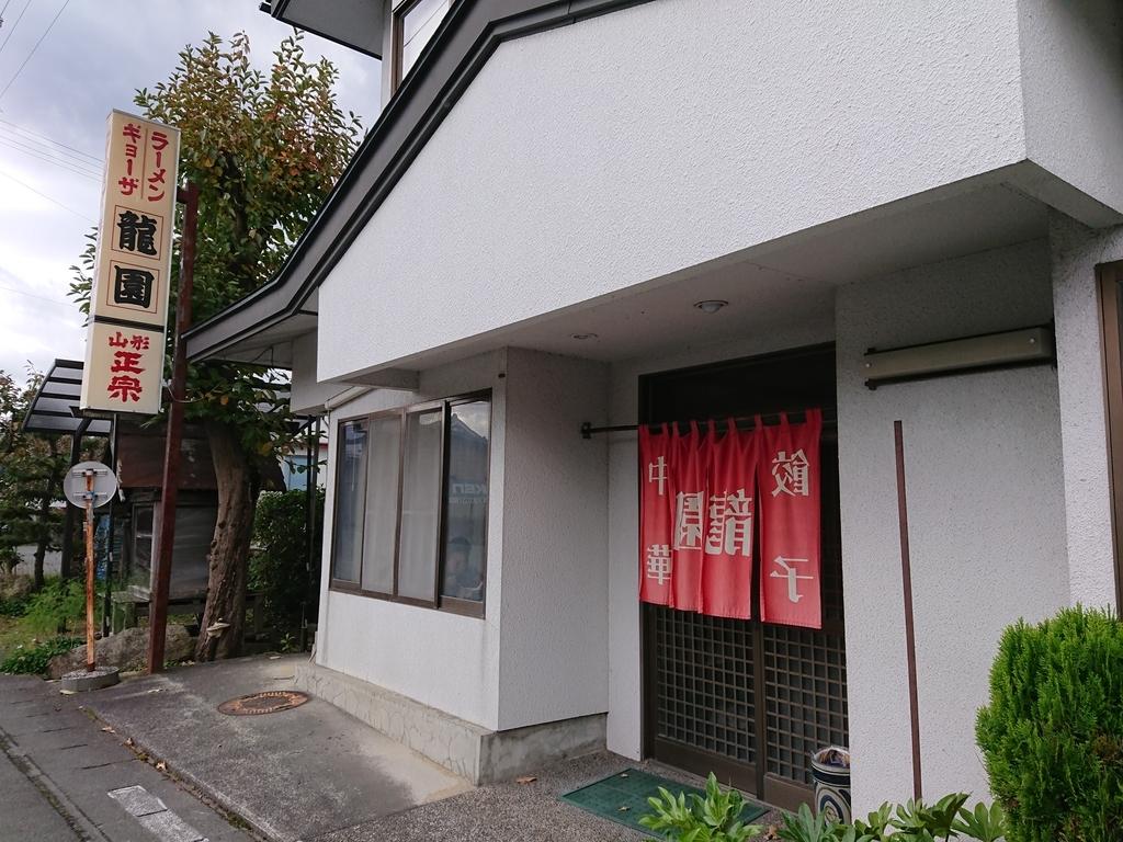 f:id:deep-karuma-waap-ec-real-s1:20181030180316j:plain