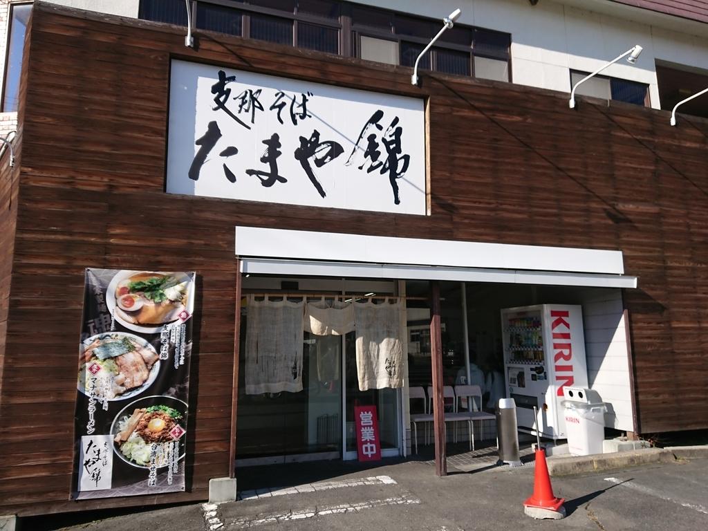 f:id:deep-karuma-waap-ec-real-s1:20181104233657j:plain
