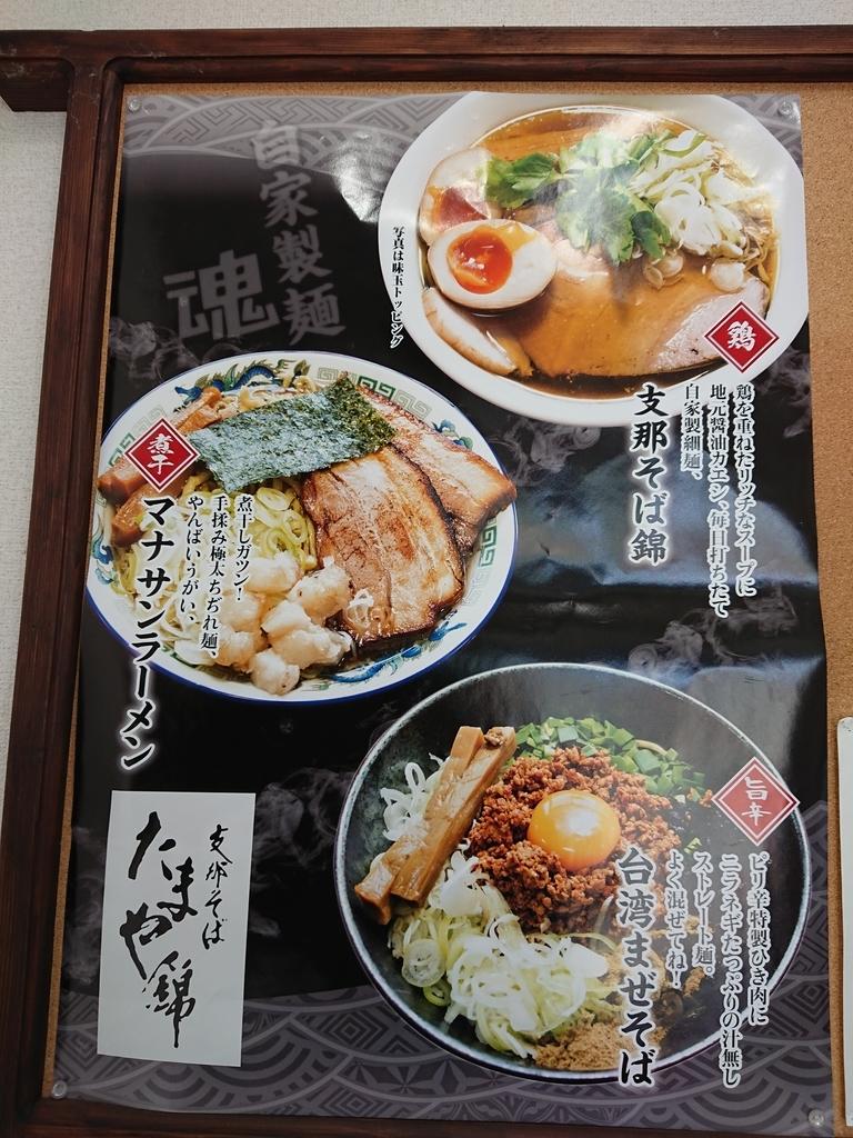 f:id:deep-karuma-waap-ec-real-s1:20181105001151j:plain