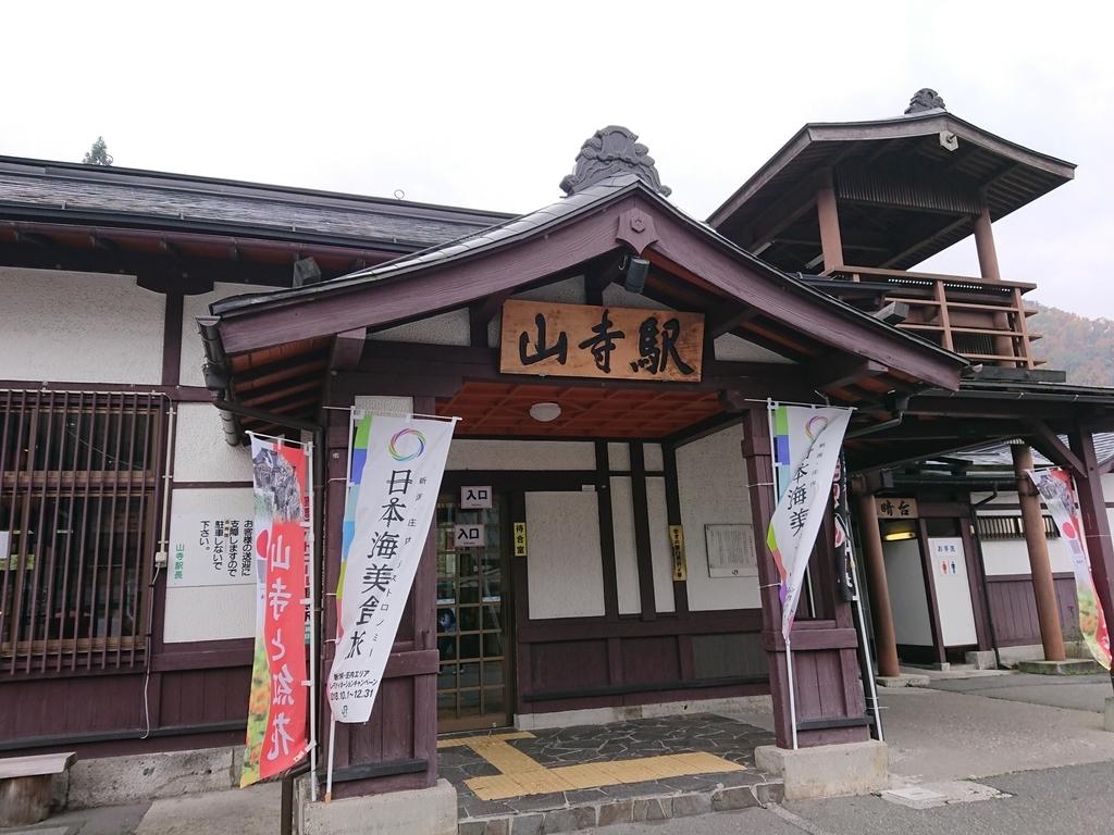 f:id:deep-karuma-waap-ec-real-s1:20181108202813j:plain