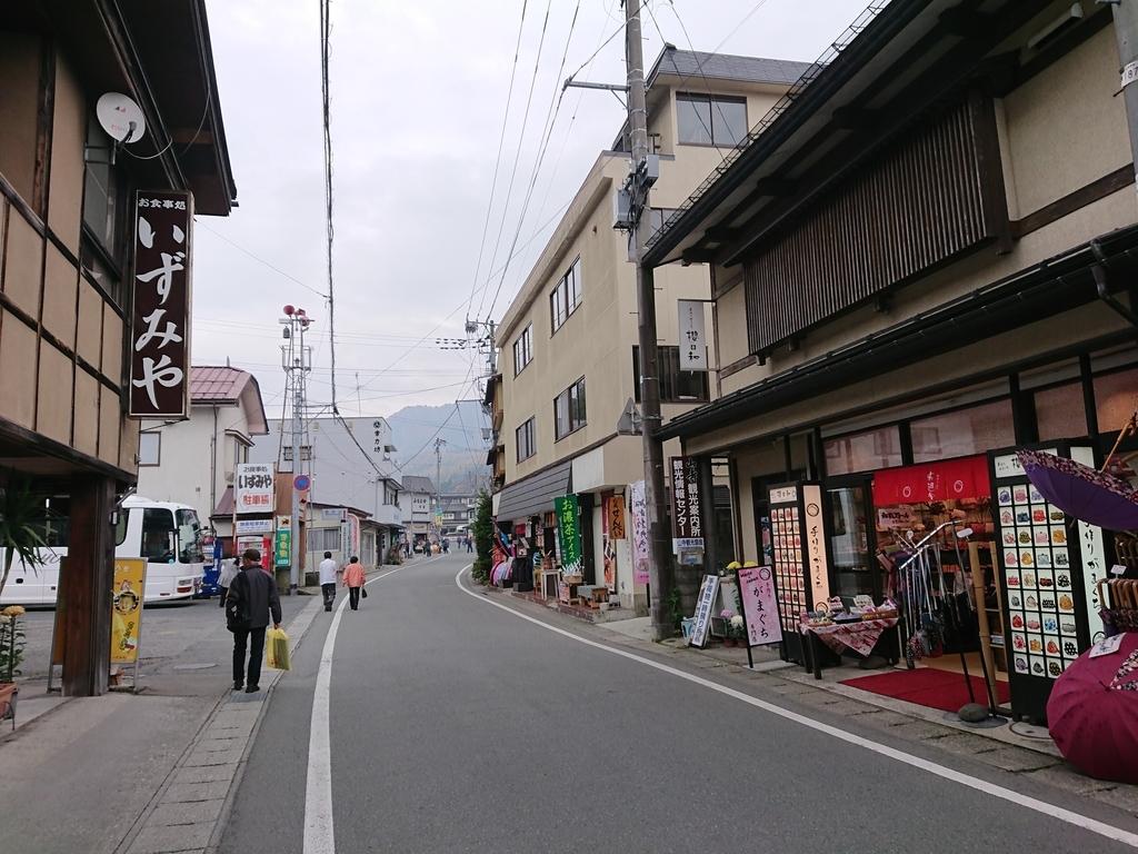 f:id:deep-karuma-waap-ec-real-s1:20181108203829j:plain