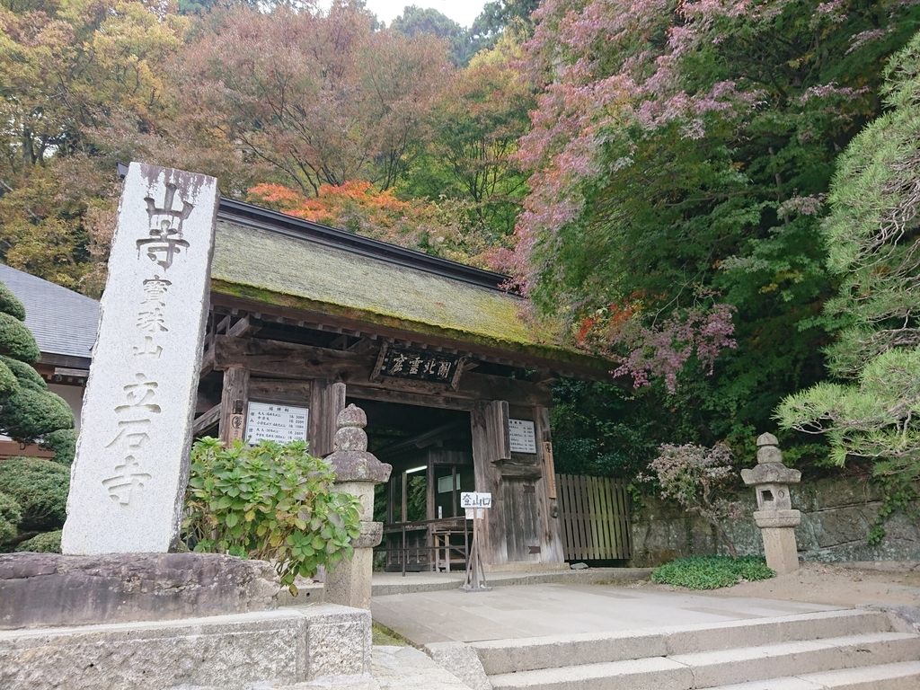 f:id:deep-karuma-waap-ec-real-s1:20181108210727j:plain