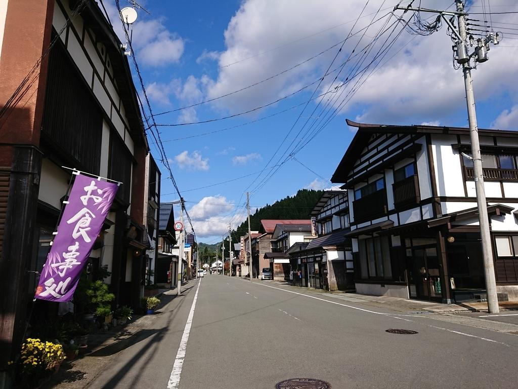 f:id:deep-karuma-waap-ec-real-s1:20181118114145j:plain