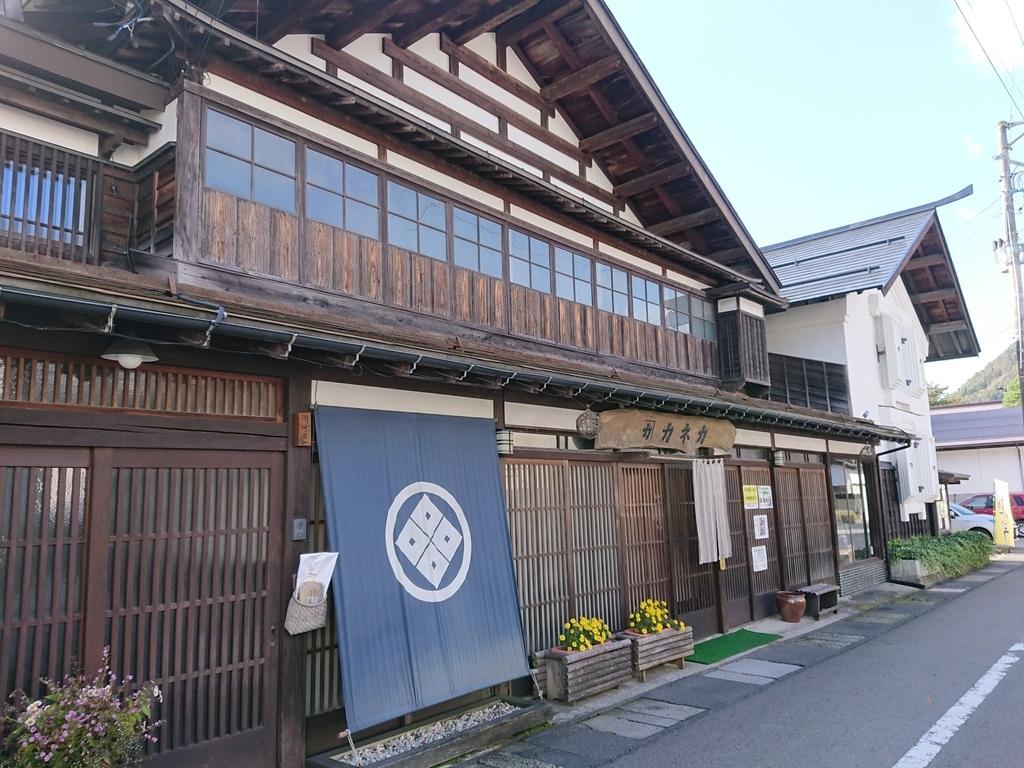 f:id:deep-karuma-waap-ec-real-s1:20181118114936j:plain