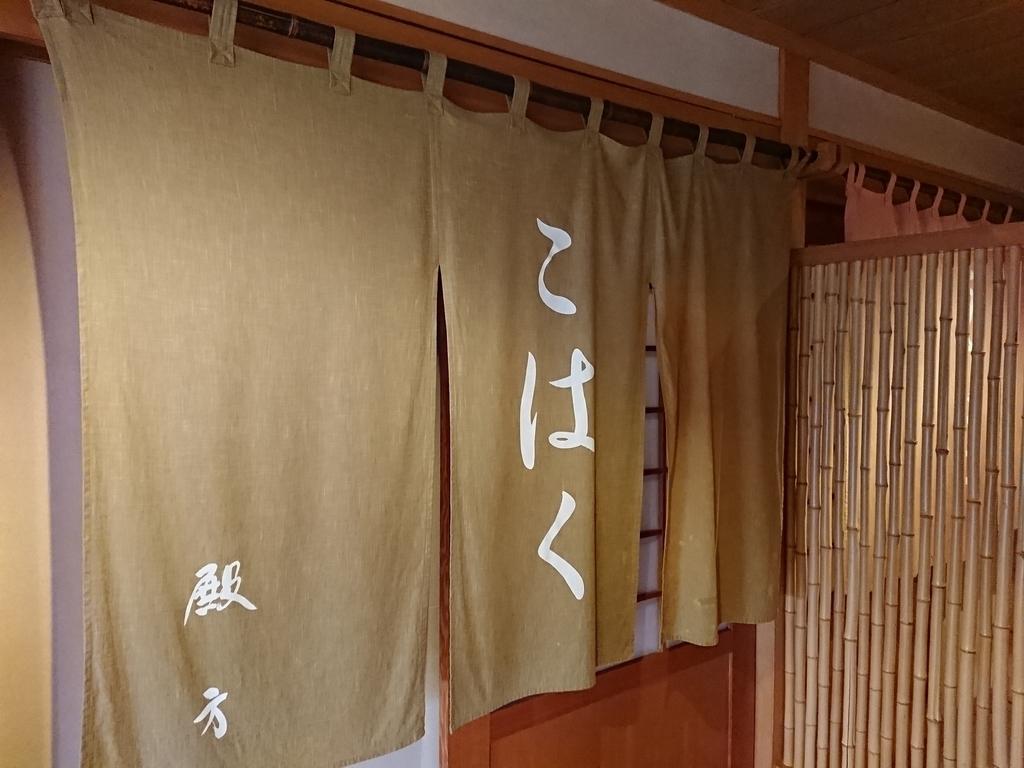 f:id:deep-karuma-waap-ec-real-s1:20181126230050j:plain
