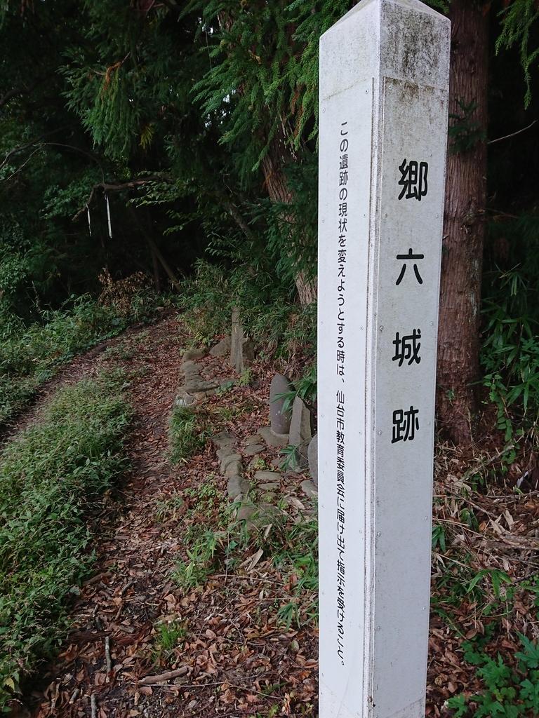 f:id:deep-karuma-waap-ec-real-s1:20181127194612j:plain