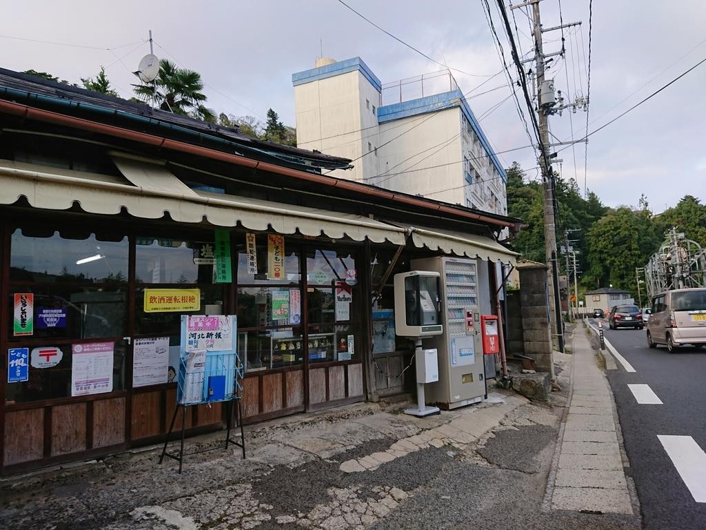 f:id:deep-karuma-waap-ec-real-s1:20181127202131j:plain
