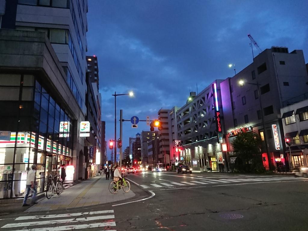 f:id:deep-karuma-waap-ec-real-s1:20181127225103j:plain