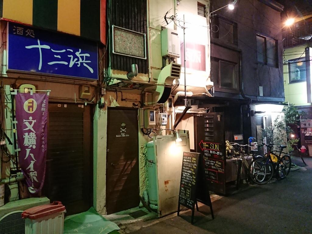 f:id:deep-karuma-waap-ec-real-s1:20181129214831j:plain