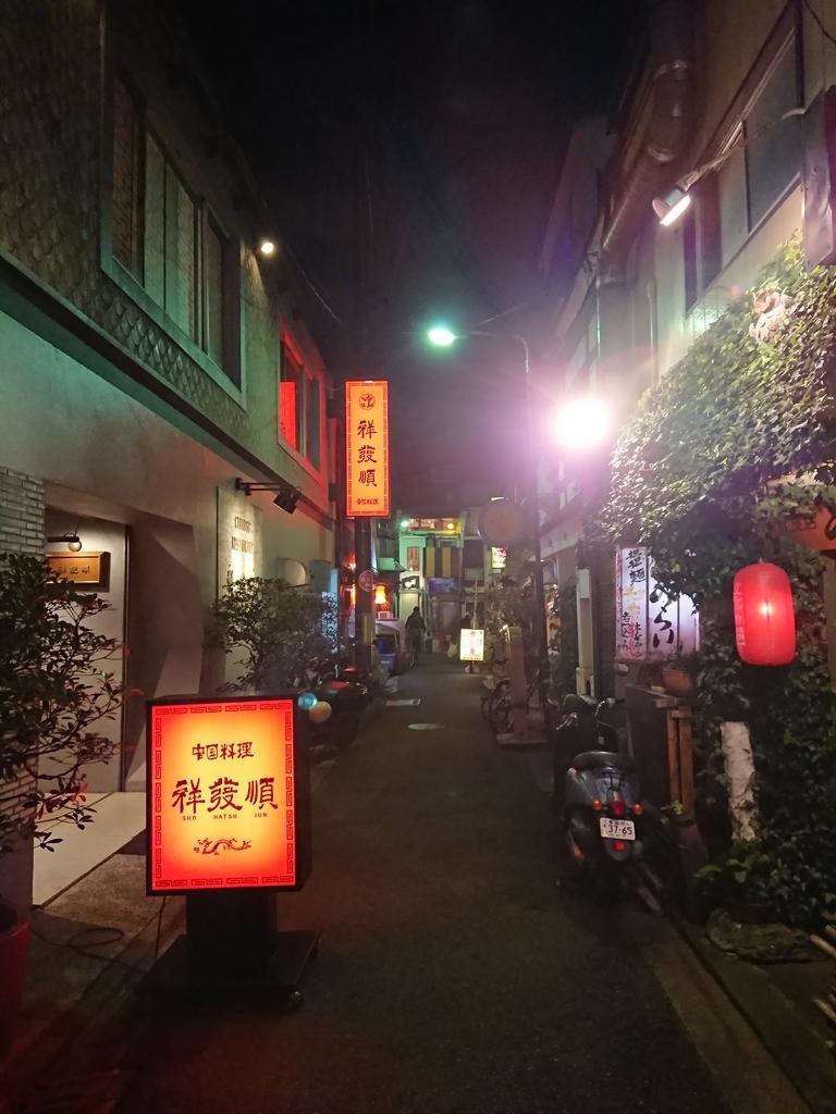 f:id:deep-karuma-waap-ec-real-s1:20181129215053j:plain
