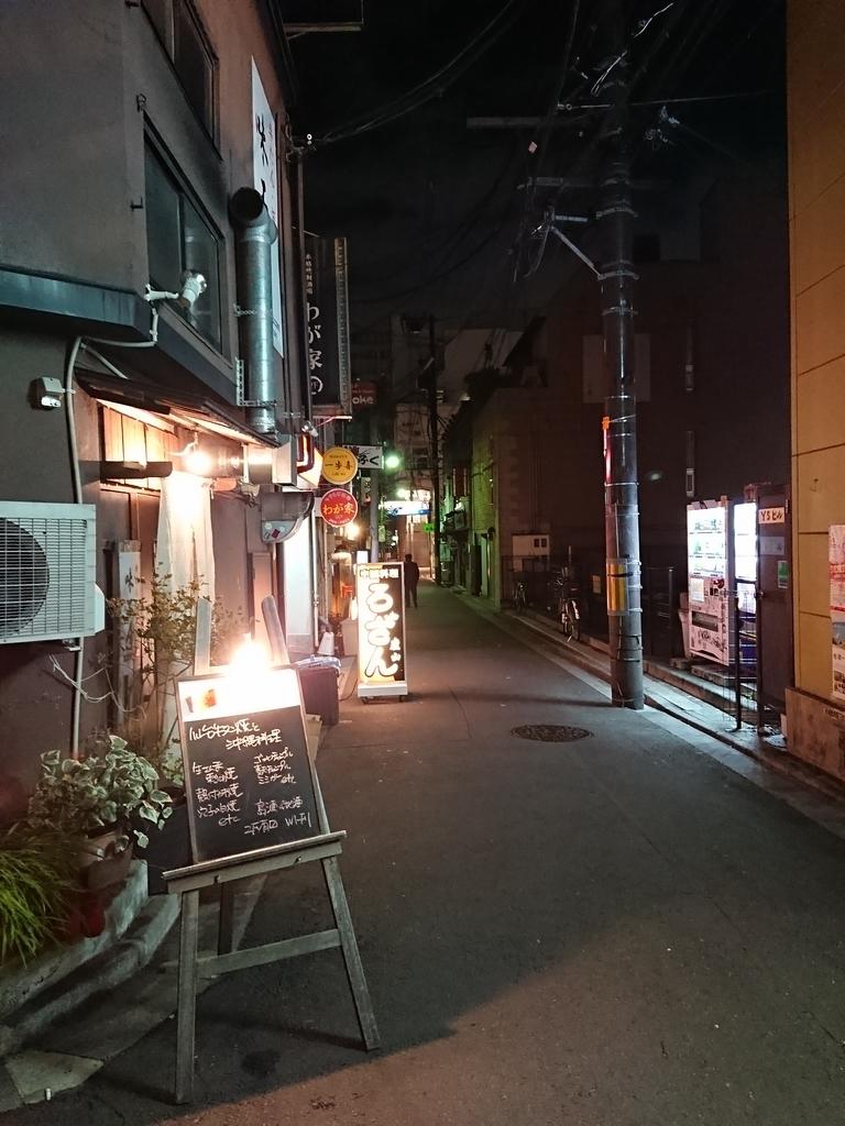 f:id:deep-karuma-waap-ec-real-s1:20181129215144j:plain