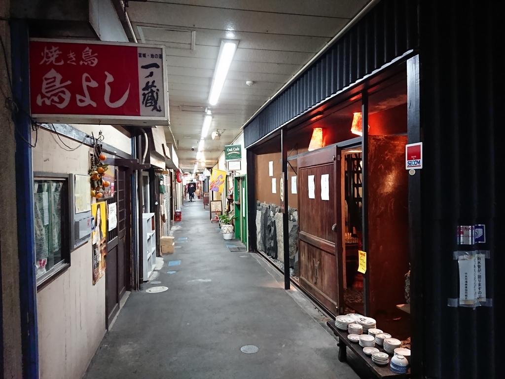 f:id:deep-karuma-waap-ec-real-s1:20181129221522j:plain