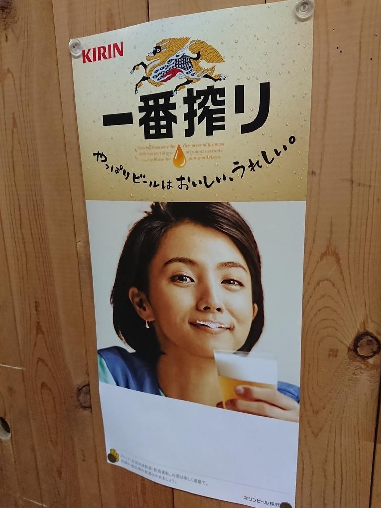 f:id:deep-karuma-waap-ec-real-s1:20181129223650j:plain