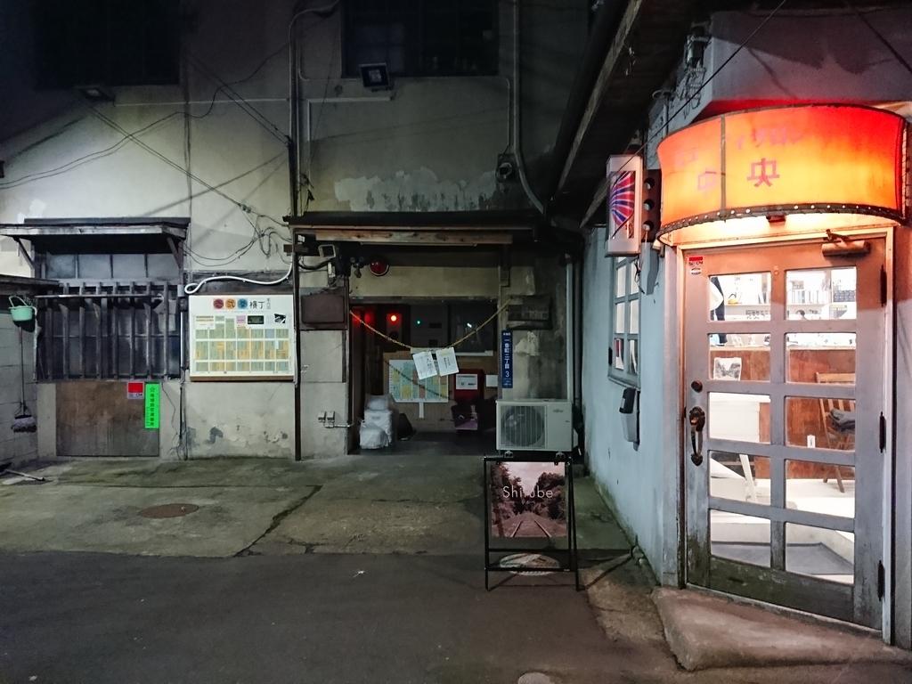 f:id:deep-karuma-waap-ec-real-s1:20181129224528j:plain