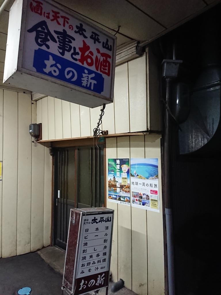 f:id:deep-karuma-waap-ec-real-s1:20181129224925j:plain