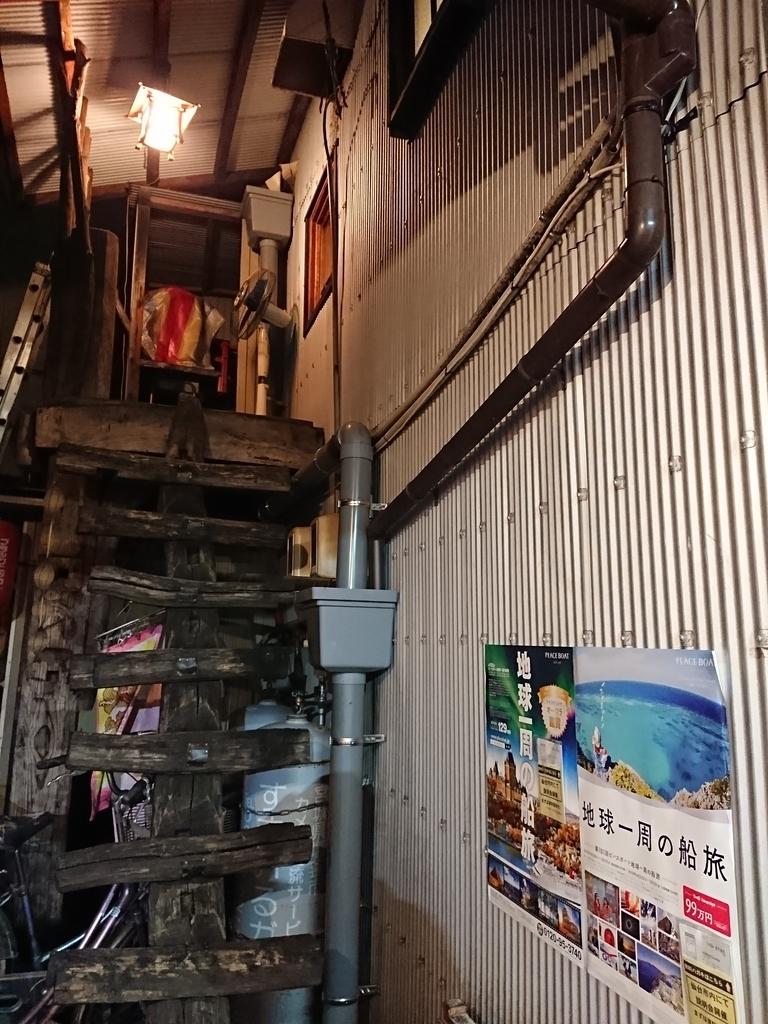 f:id:deep-karuma-waap-ec-real-s1:20181129225410j:plain