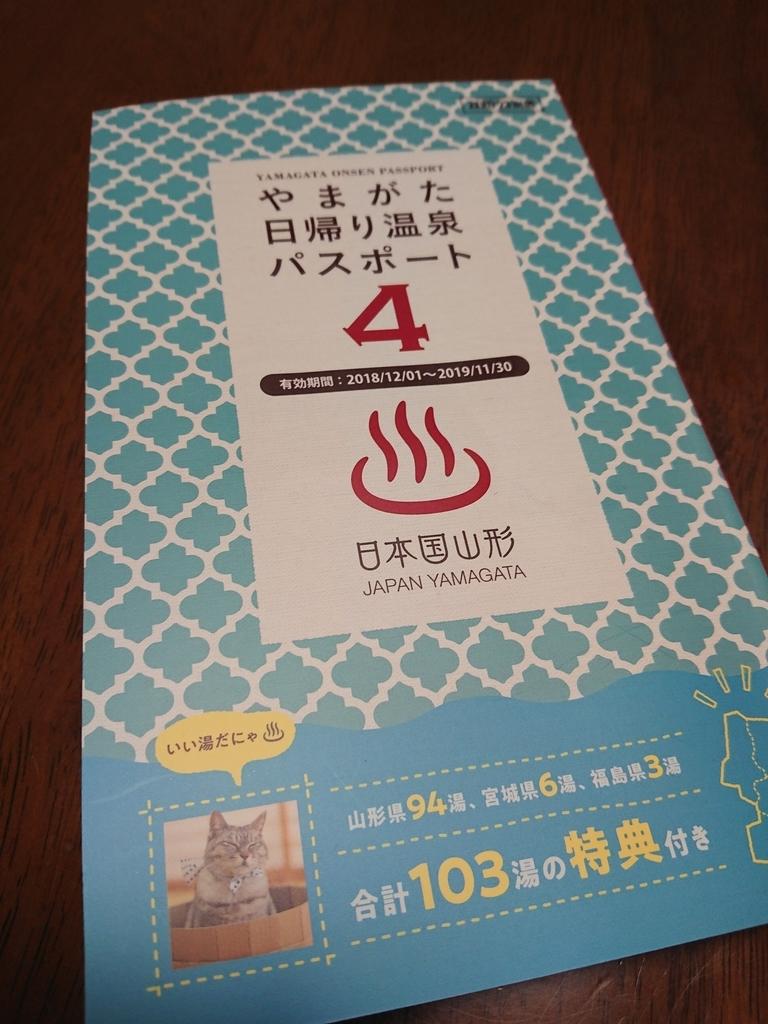 f:id:deep-karuma-waap-ec-real-s1:20181203225552j:plain