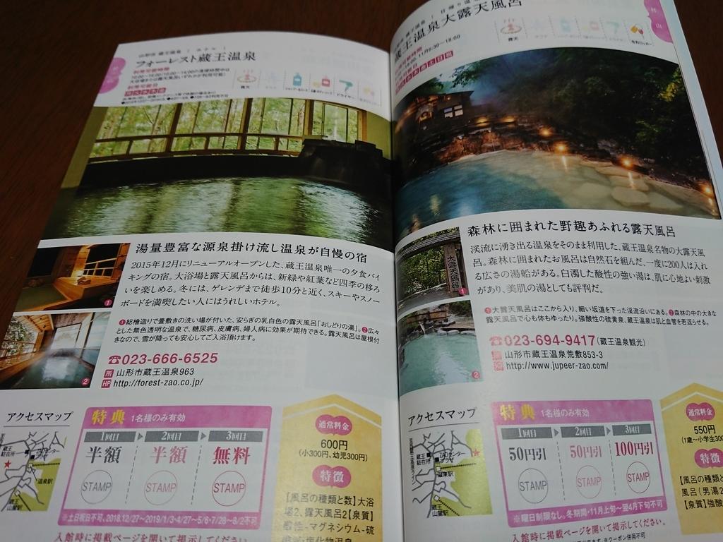 f:id:deep-karuma-waap-ec-real-s1:20181203230616j:plain